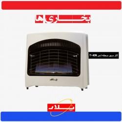 بخاری پلار مدل بدون دودکش شعله آبی مدل 30KN