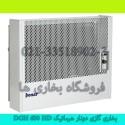 بخاری گازی دونار هرماتیک DGH 600 HD