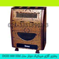 بخاری گازی هرماتیک دونار مدل DGH 500 HM