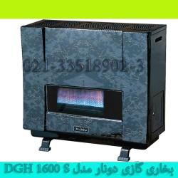 بخاری گازی دونار مدل DGH 1600 S