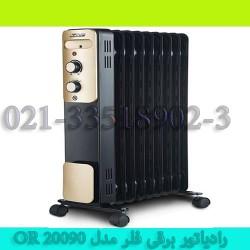 رادیاتور برقی فلر مدل OR 20090