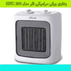 بخاری سرامیکی فلر مدل HFC 200