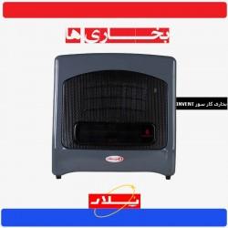 بخاری پلار مدل گاز سوز دودکش دار POLAR | IVENT| 7000