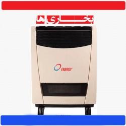 بخاری گازی انرژی 640
