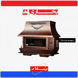 بخاری گازی پلار دودکش دار مدل شومینه مدل 325