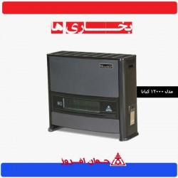 بخاری جهان افروز مدل 12000 کیانا JAH 120-KH