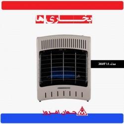 بخاری جهان افروز بدون دودکش مدل JAVF 18