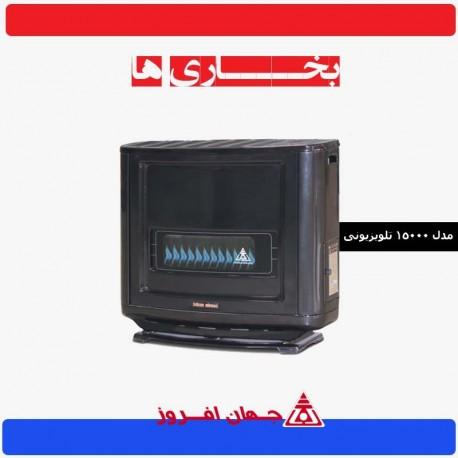بخاری جهان افروز مدل 15000تلویزیونی JAH 150-H.TM