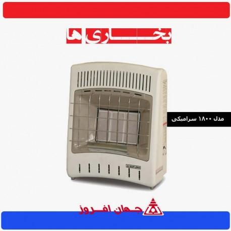 بخاری جهان افروز 1800 سرامیکی مدل JAVF 18