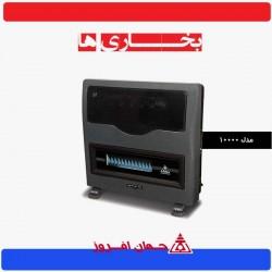 بخاری 10000جهان افروز مدل JAH 100A