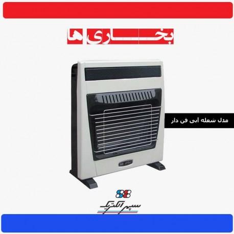 بخاري سپهرالکتریک شعله آبی فن دار SE5000BF
