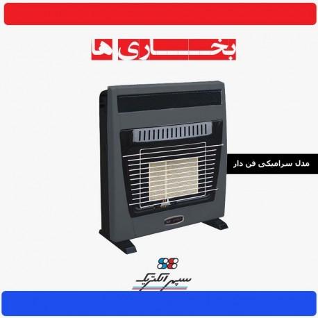 بخاري سپهرالکتریک سرامیکی فن دار SE5000CF