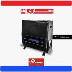 بخاري ایران شرق مدل شقایق 9000
