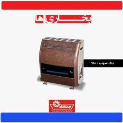 بخاري ایران شرق مدل شهاب 9500