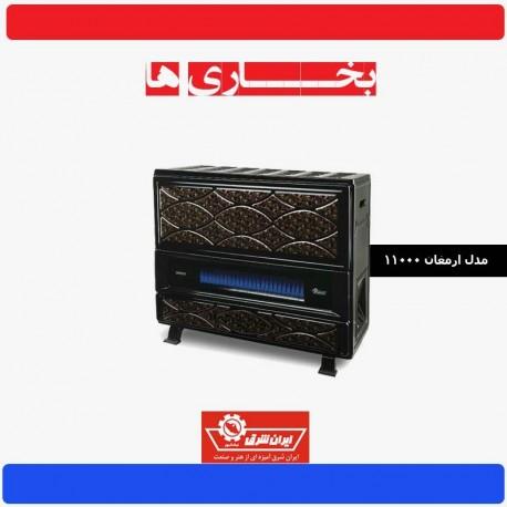 بخاري ایران شرق مدل ارمغان 11000