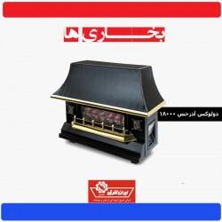شومینه ایران شرق دولوکس آذرخش 18000