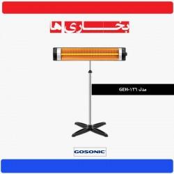 بخاری مادون قرمز گاسونیک مدل GEH-126