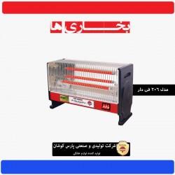 بخاري پارس کوشان مدل 206 فن دار