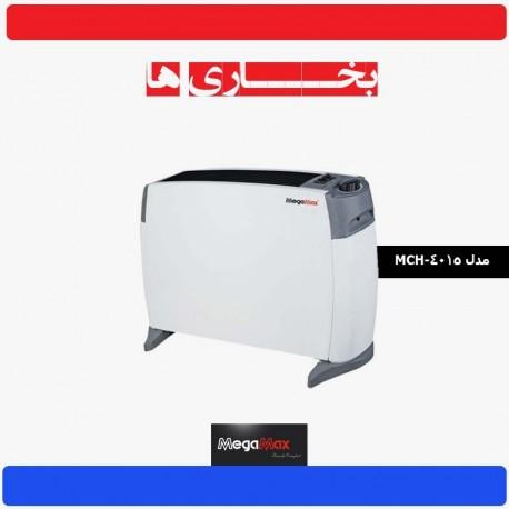 بخاری مگامکس مدل MCH-4015
