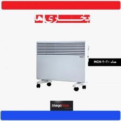 بخاری مگامکس مدل MCH-2030