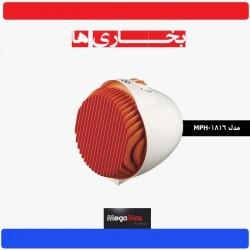 بخاری مگامکس مدل MPH-1816