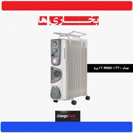 شوفاژ برقی مگامکس مدل MOH-1330