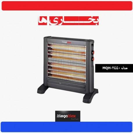 بخاری کوارتز دارای فن (دمشی)  مگامکس مدل MQH-2440