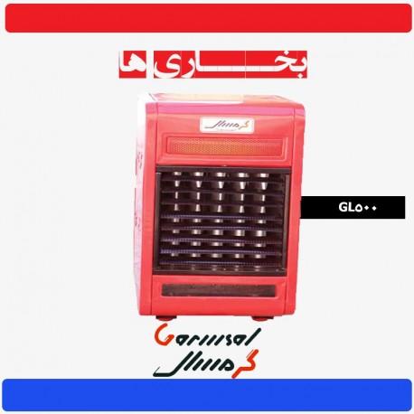 یونیت هیتر گازی مدل GL500