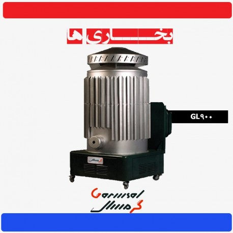 بخاری های کارگاهی 52000 گرمسال مدل GL900