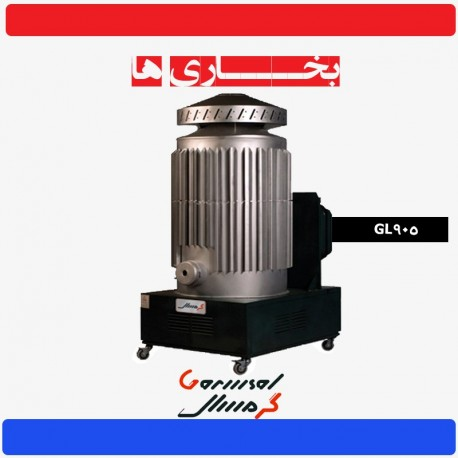 بخاری های کارگاهی 52000 گرمسال مدل GL905
