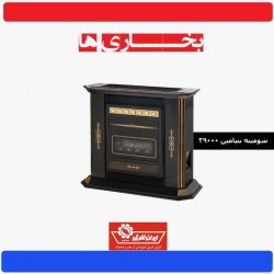 شومینه ایران شرق مدل بنیامین مدرن 29000