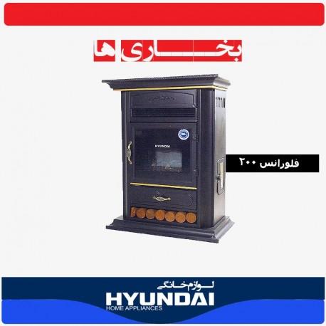 شومینه گازی فلورانس 200
