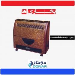 بخاری گازی هرماتیک دونار مدل DGH 1200 HM