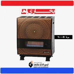 بخاری گازی ایمن گاز مشهد برنا 9000B