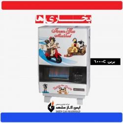 بخاری گازی ایمن گاز مشهد برین 6000C