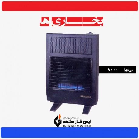 بخاری گازی ایمن گاز مشهد بردیا 7000