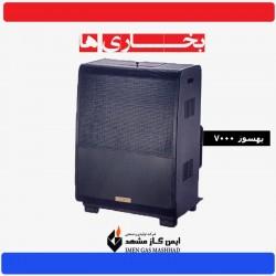 بخاری نفتی ایمن گاز مشهد بهسوز 7000