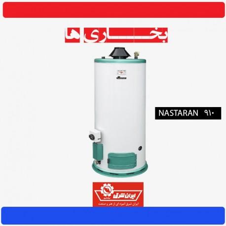 آبگرمکن مخزنی گازی ایران شرق NASTARAN 910