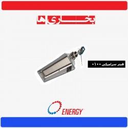 هیتر سرامیکی انرژی مدل 0100