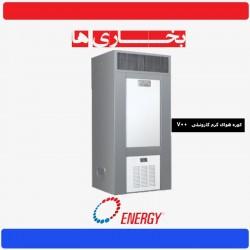 کوره هوای گرم انرژی مدل 700 گازوئیلی
