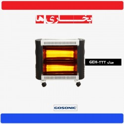 بخاری گاسونیک مدل GEH-333