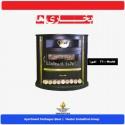 بخاری شارق توس مدل طرح شومینه اهورا 220