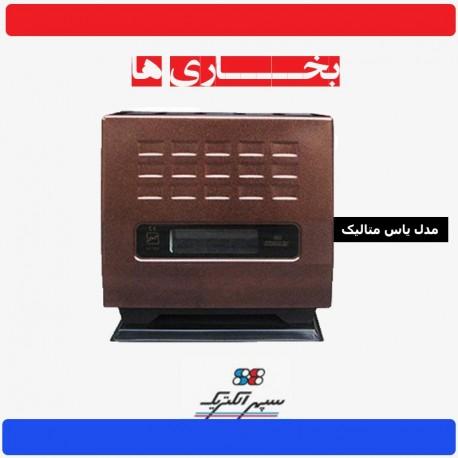 بخاری سپهرالکتریک مدل یاس متالیک 9000