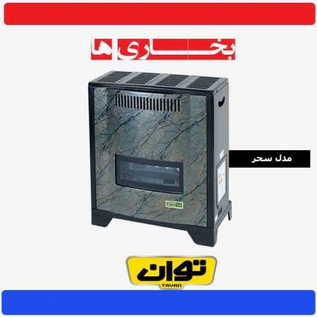بخاری گازی توان مدل سحر