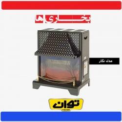 بخاری گازی 10000 توان گاز مدل نگار