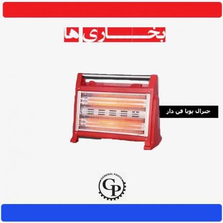 بخاری برقی جنرال پویا مدل فن دار