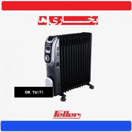 رادیاتور برقی فلر مدل OR 25131