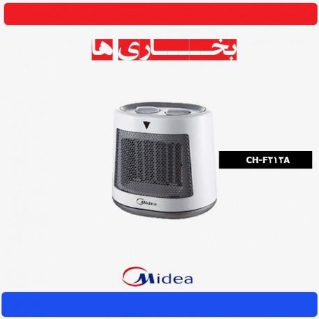 بخاری برقی فن دار میدیا مدل CH-F212A