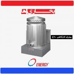 بخاری کارگاهی 50000 انرژی مدل 430