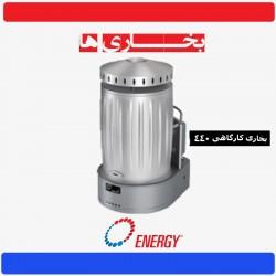 بخاری کارگاهی 50000 انرژی مدل 440